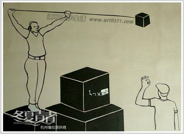 工装墙绘-杭州墙绘|杭州装饰画|杭州3d立体画【冬夏】