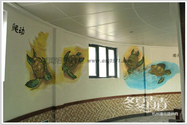 冬夏青青-速写美妙生活! 杭州动物园-两栖馆墙绘 杭州动物园,位于杭州西湖之南,大慈山的白鹤峰下。地形岗峦起伏,四周群山叠翠,是一座别致的园林式动物园。 杭州动物园成立于1958年,1975年10月新建,并迁址虎跑路40号,占地面积20公顷,南邻虎跑梦泉、六和塔,北连少儿公园(满陇桂雨)、花港观鱼和太子湾公园,与玉皇飞云遥遥相对,是集野生动物保护、科研、科普、教育和游览休闲于一体的综合性山林式园区。 此次绘制部分为两栖馆内,细致描绘了海龟从出生到成年的完整成长过程;蛇与青蛙的画面组合也使馆内增添了不少趣味