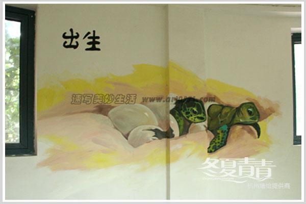 动物 墙绘图案