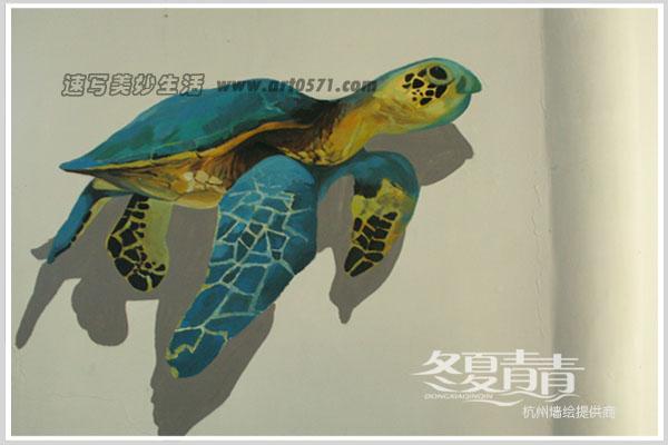 海龟3d立体画