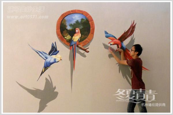 鹦鹉3d立体壁画 湖州3d魔幻艺术展