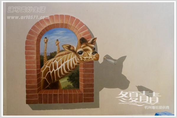湖州银泰购物城3d立体画长颈鹿