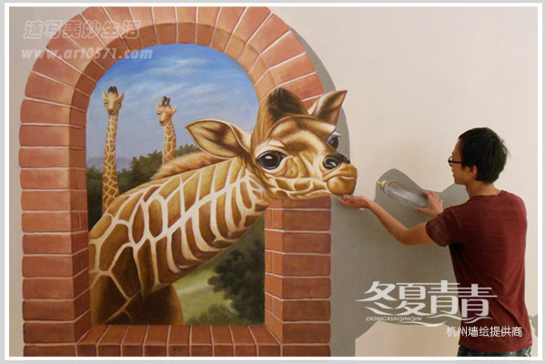 手绘长颈鹿3d立体画 银泰城3d立体画