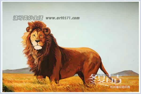 杭州动物园墙绘 狮子墙绘
