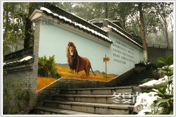 杭州冬夏青青墙绘 动物园彩绘