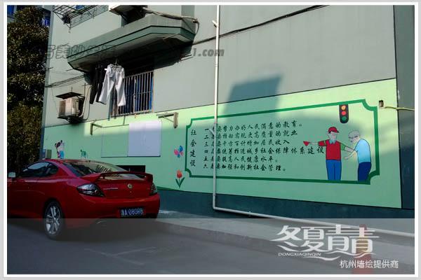 杭州冬夏青青墙绘
