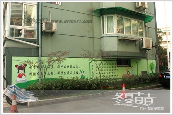 社区围墙美化 廉政文化墙
