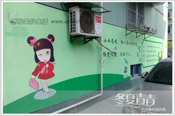 杭州墙绘 户外卡通墙绘