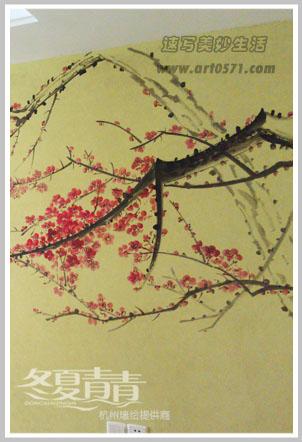 杭州墙绘梅花