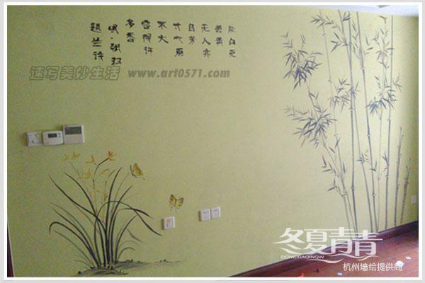 墙绘兰花 竹子