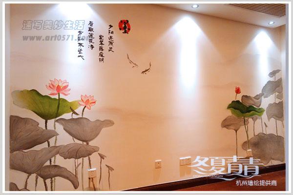 墙绘荷花 客厅墙绘