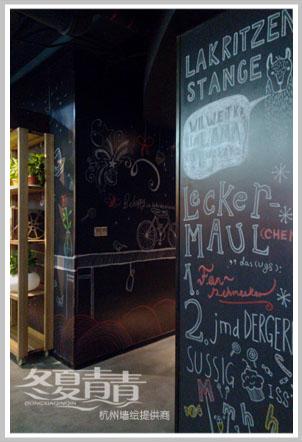 粉笔画墙绘 咖啡厅墙绘