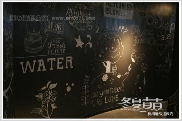 厕所墙绘粉笔画 清迹文化创意