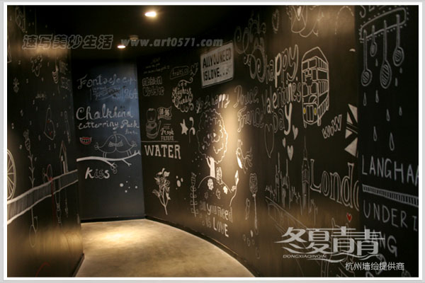杭州清迹文化创意有限公司 冬夏青青墙绘