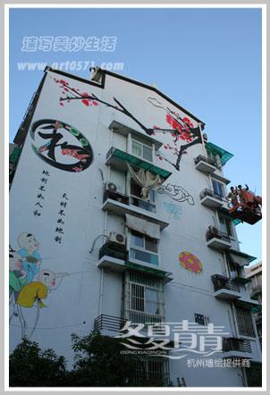 廉政文化墙绘 南星街道墙绘