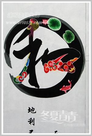 和 中华文化墙绘 杭州中国风外立面彩绘