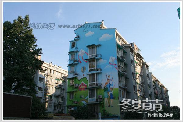 南星街道民安苑小区楼房外侧面大型墙绘