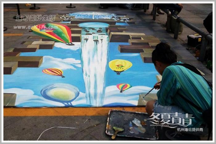 杭州四季青地面3d立体画绘制过程