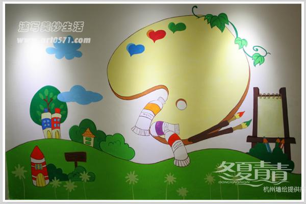 幼儿园美术冰淇淋_画画大全