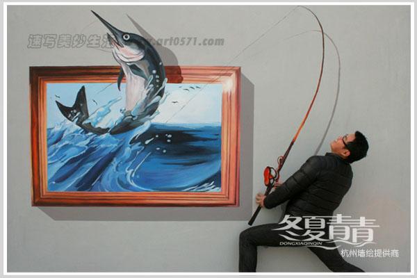 钓鱼3d立体画展 世茂立体画
