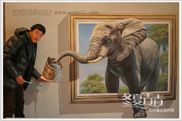 杭州冬夏青青墙绘 清迹文化创意有限公司