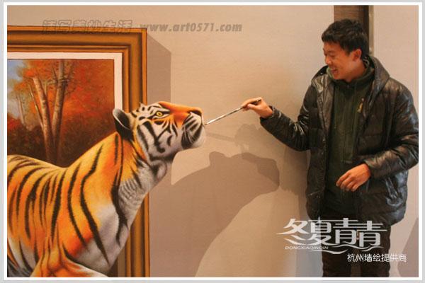 老虎3d立体画 杭州3d立体画展
