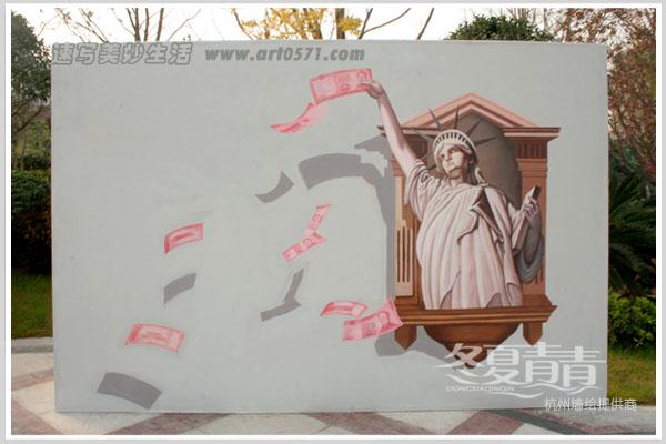 自由女神立体画