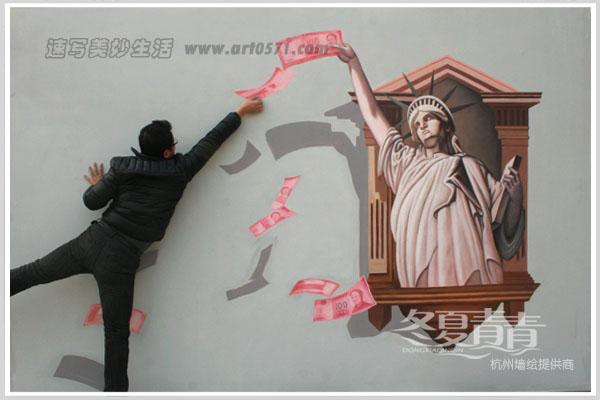 宁波世茂立体画展 自由女神立体画