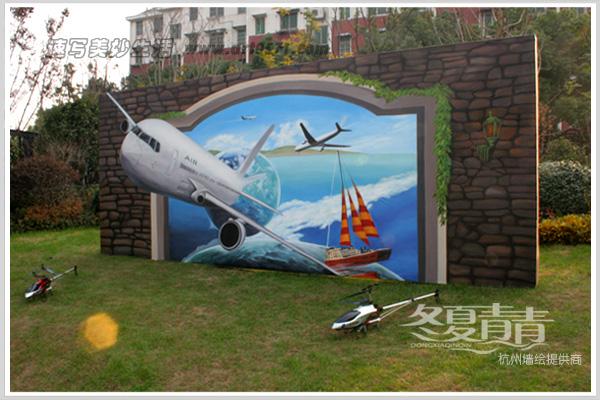 飞机3d立体画