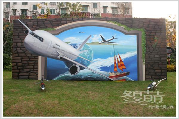 杭州3d立体画展