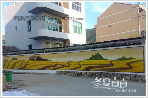 美丽乡村墙绘 温岭坞根镇墙绘