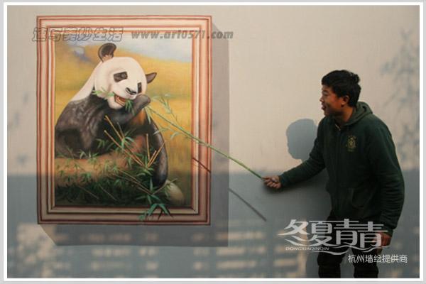 熊猫3d立体画
