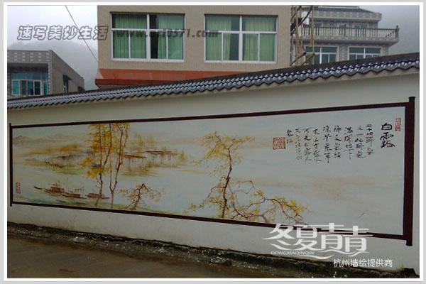 杭州墙绘国画 冬夏青青