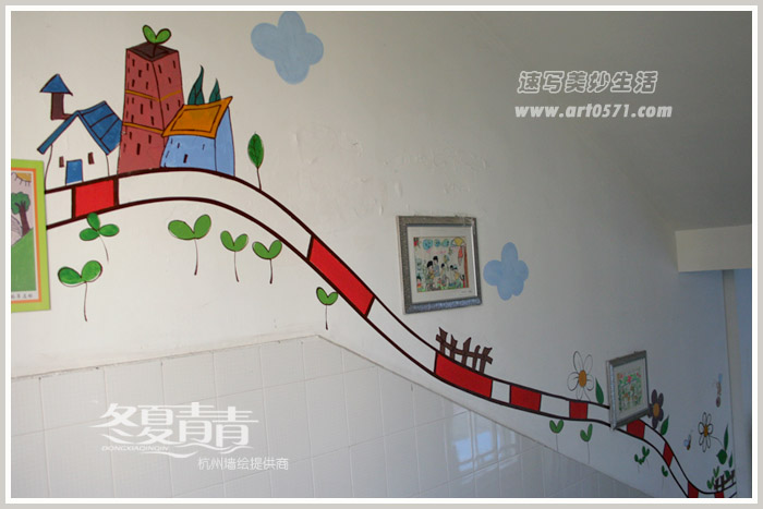 楼梯侧卡通墙绘