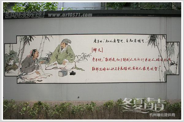 杭州冬夏青青墙绘 杭州国画类墙绘 学校墙绘
