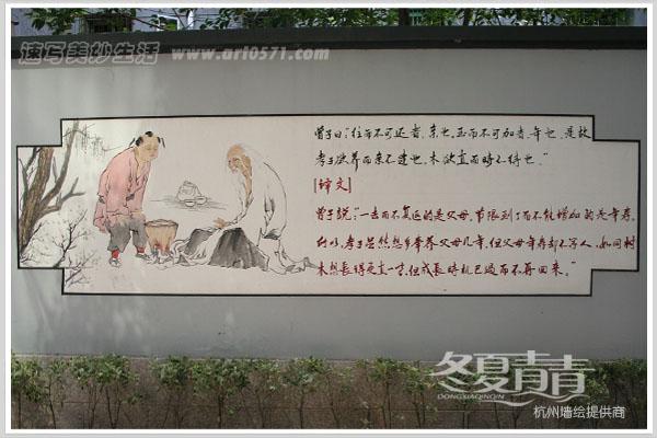 杭州墙绘|杭州壁画|杭州3d立体画