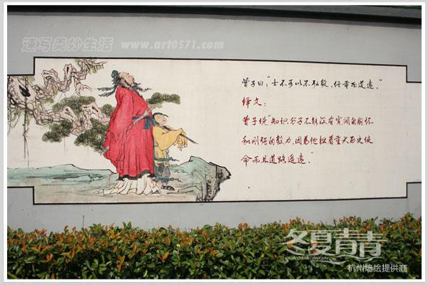 杭州墙绘 国画类墙绘 冬夏青青墙绘