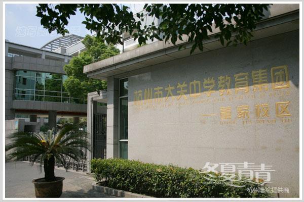 杭州墙绘 国画类墙绘 杭州市大关中学墙绘