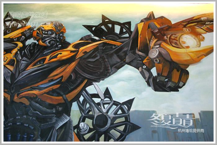 大黄蜂墙绘 杭州冬夏青青墙绘