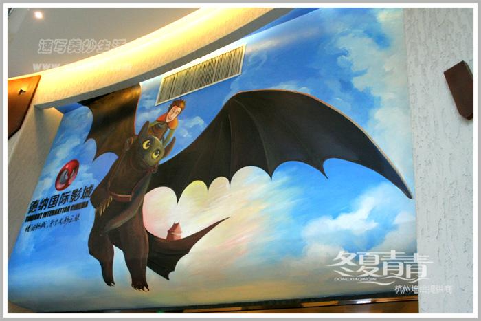 杭州墙绘,杭州清迹文化创意,萧山德纳国际影城墙绘