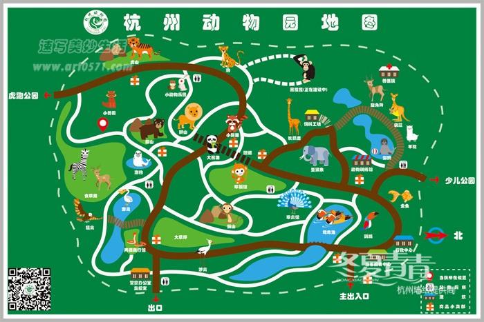 杭州手绘地图设计 杭州冬夏青青墙绘 杭州动物园手绘地图