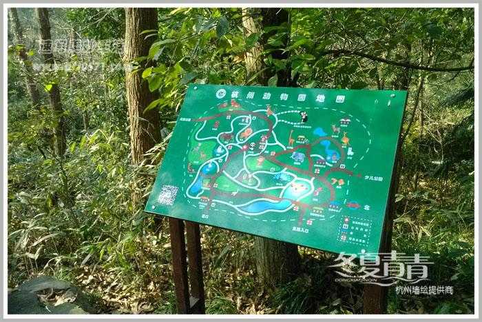 动物园卡通手绘地图 超萌手绘地图