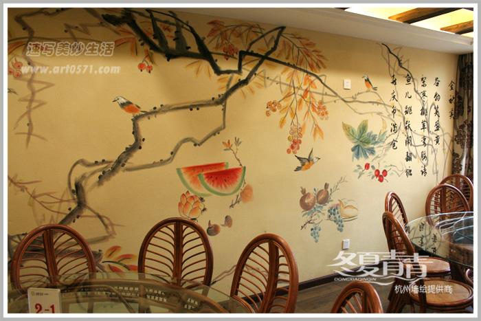 国画墙绘 中式餐厅墙绘 饭店国画墙绘
