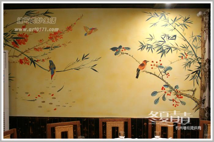 中式餐厅墙绘 国画类墙绘 饭店墙绘