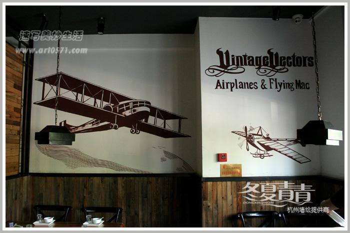 复古工业风餐厅墙绘 二战飞机墙绘 杭州冬夏青青墙绘