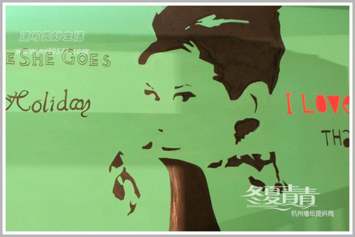 复古工业风餐厅墙绘 奥黛丽赫本墙绘 杭州冬夏青青墙绘