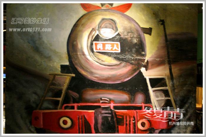 复古工业风餐厅墙绘 老火车头墙绘 杭州冬夏青青墙绘