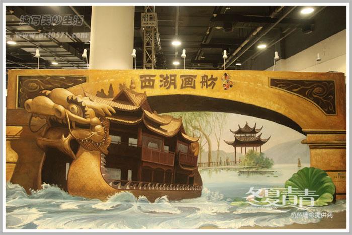 杭州国际动漫节3D立体画 杭州3D画 漫展3D画