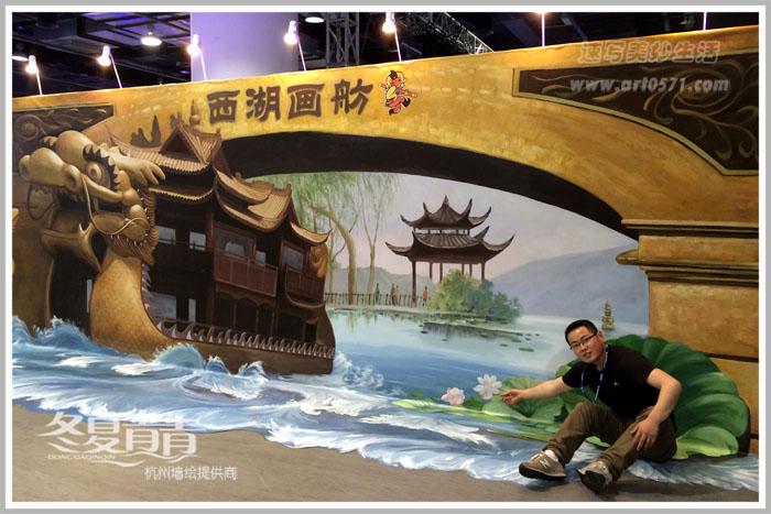 西湖画舫3D立体画 杭州3D立体画 国外3D画
