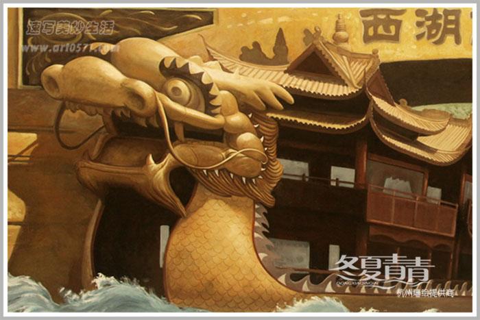 杭州墙绘 冬夏青青墙绘 杭州清迹文化 动漫节3D画